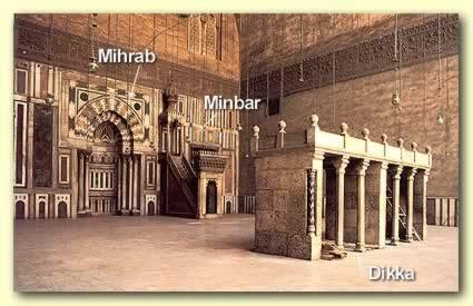 dikka, mihrab og mimbar